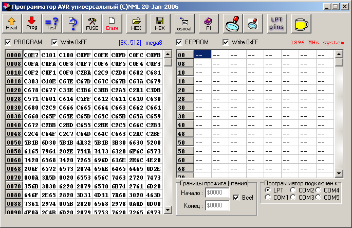 Библиотеки макросов для sprint layout 5