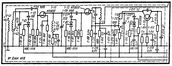 Второй модуль - усилитель ПЧ с